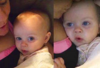 Mama sagte zu dem kleinen Baby: ,,Ich liebe dich,, Die Antwort vom Kind hat das ganze Netzwerk erobert!