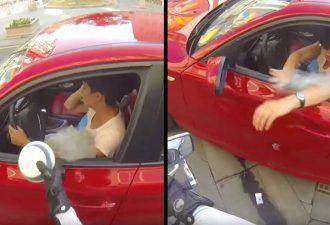 Sie warf die Flasche aus dem Autofenster. Das Schicksal gab ihr nach einer Weile eine gute Lektion!