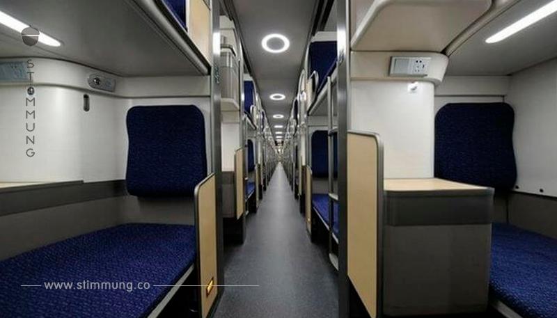 Wie sieht ein chinesischer zweitklassiger Schnellzug aus?