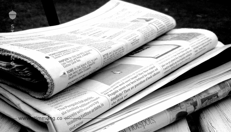 Dieses Design von Zeitungsanzeigen wird Sie überraschen.