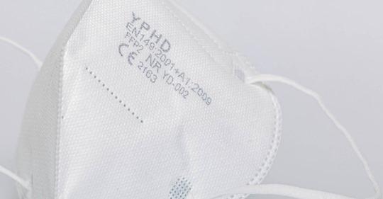FFP2 Maske: Die wichtigsten Fakten zur Atemschutzmaske