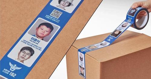 Südkorea sucht jetzt mit Fotos auf Paketband nach vermissten Kindern